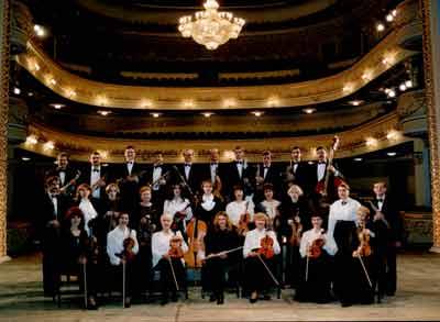 Эстрадно симфонический оркестр тутти